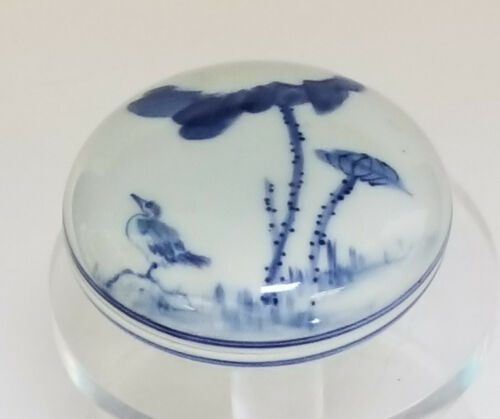ANTIQUE KANGXI BLUE 6 CHARACTER MARK BLUE & WHITE PORCELAIN TRINKET BOX