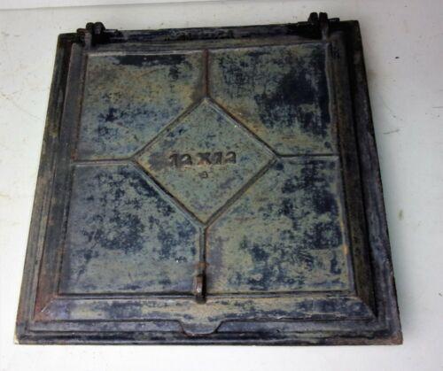 """Antique Vintage Cast Iron Industrial Door 12"""" x 12"""" Furnace Door?"""