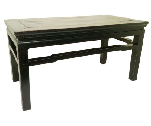 Antique Chinese Ming Coffee Table (3367), Circa 1800-1849