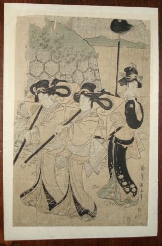 "Eizan Kikugawa woodblock,Japan,1809, ""parade of elegant beauties"" listed"