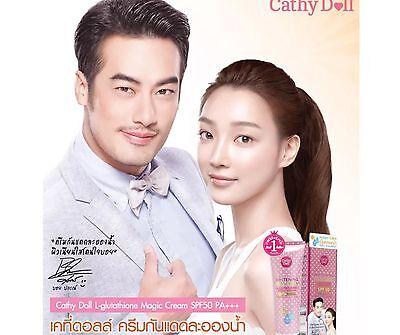 Karmart Cathy Doll L Whitening Magic Cream PoreTightening