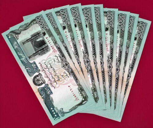 BEAUTIFUL AFGHANISTAN TALIBAN 10,000 10000 AFGHANIS 1993 UNC BANKNOTE (P-63)