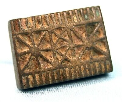 Art African - Antique Weight Baoulé - Goldweight - Pattern Geometric Akan