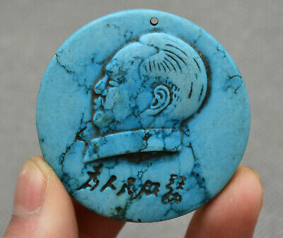 5CM Chinese Hongshan Culture Turquoise Mao Zedong Chairman Head Amulet Pendant