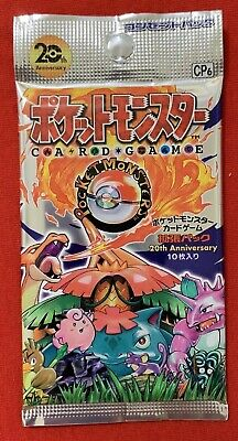 Pokemon Card XY CP6 Booster Pack 20th Anniversary (Japanese) - First Edition