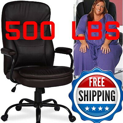 500 Lb Heavy Duty Big And Tall Leather Gaming Computer Executive Brown Pc Chair