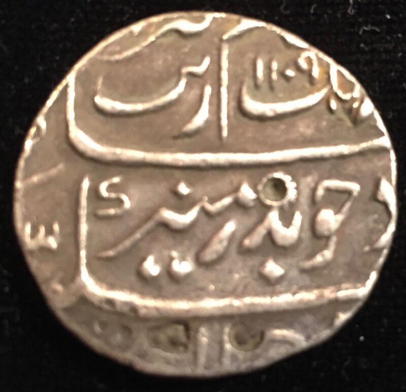 Aurangzeb 1698 silver rupee - very nice, from USA