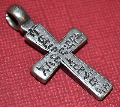 Antique Ethiopian Coptic Christian Orthodox Silver Cross Pendant Ethiopia Africa