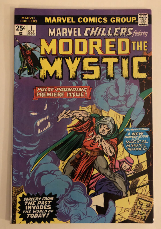 Marvel Chillers #1  1st Mordred the Mystic! Bronze Age Marvel Comics