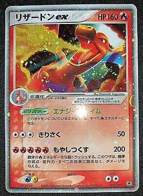 Charizard ex Holo 012/052 EX FireRed & LeafGreen 2004 Japanese Pokemon Card