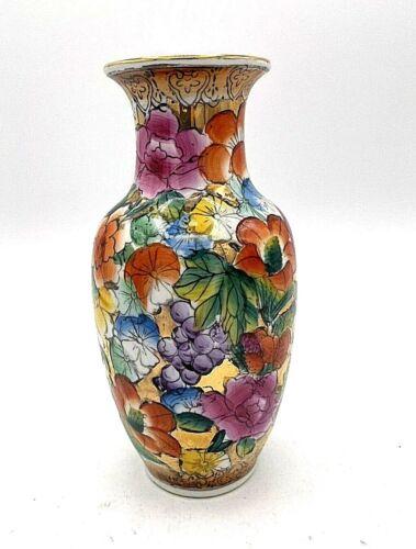 "Vintage Multi Color Floral Vase  Gilt Gold Accents   6"" Tall"