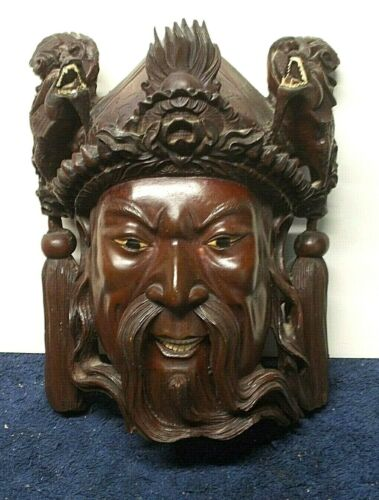 Antique Chinese Hand Carved Hardwood Emperor Mask Dragons