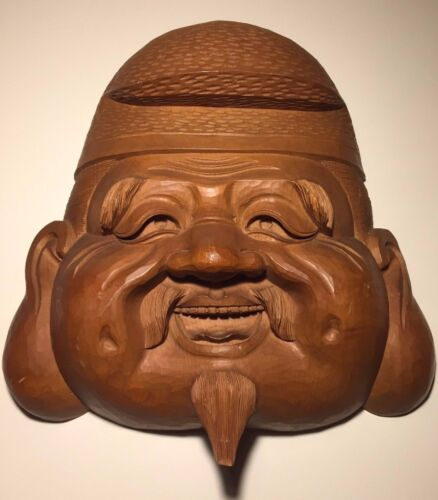 !LARGE! Quality, Antique, ca1950, Japanese Wooden Mask of Ebisu - Lucky 7 Gods!