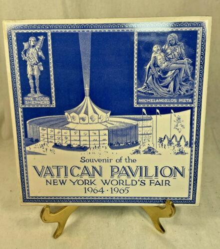 Souvenir of the Vatican Pavilion New York World's Fair 1964-1965 Tile, Wall Hang