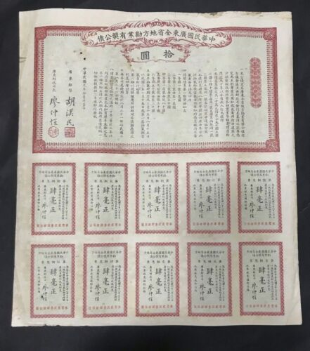 CHINA 1912 Kwangtung Public Loan Bond $10 With Coupons
