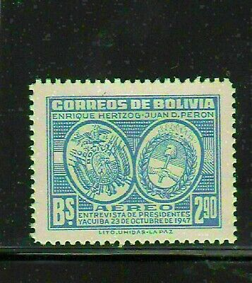 BOLIVIA #C118 1948 BOLIVIA/ARGENTINA ARMS MINT VF NH O.G