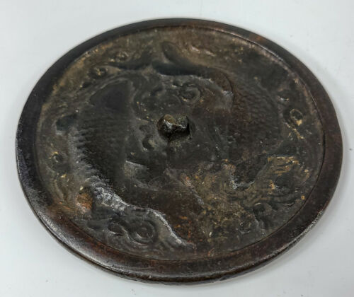 Antique Chinese Ming Style Bronze Mirror with Koi Fish Decoration