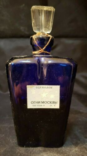 "VINTAGE MOSCOW FIRE COBALT BLUE PERFUME BOTTLE - 5 1/2"" TALL"