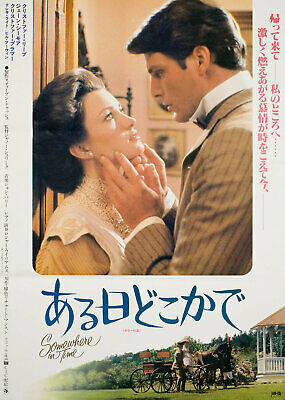 Somewhere in Time 1981 Japanese B2 Poster