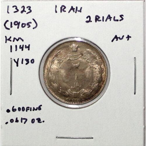 SH1323 1944 2 Rials Silver Coin