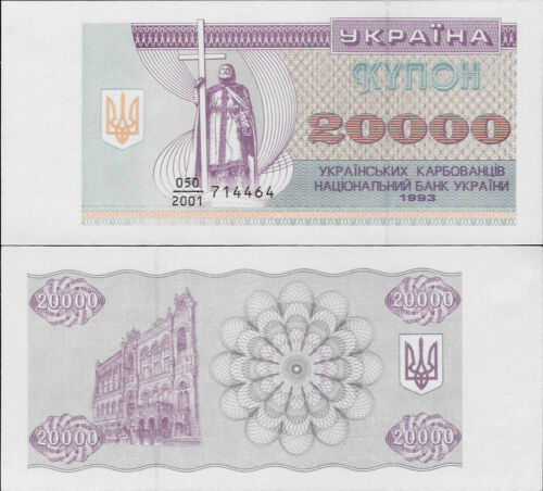 Ukraine 1993 - 20000 Karbovantsiv Pick 95a UNC