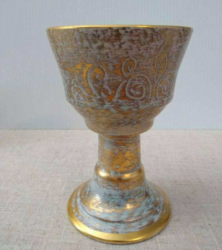 Vintage STANGL GOBLET Drinking Cup Antique Gold #4063
