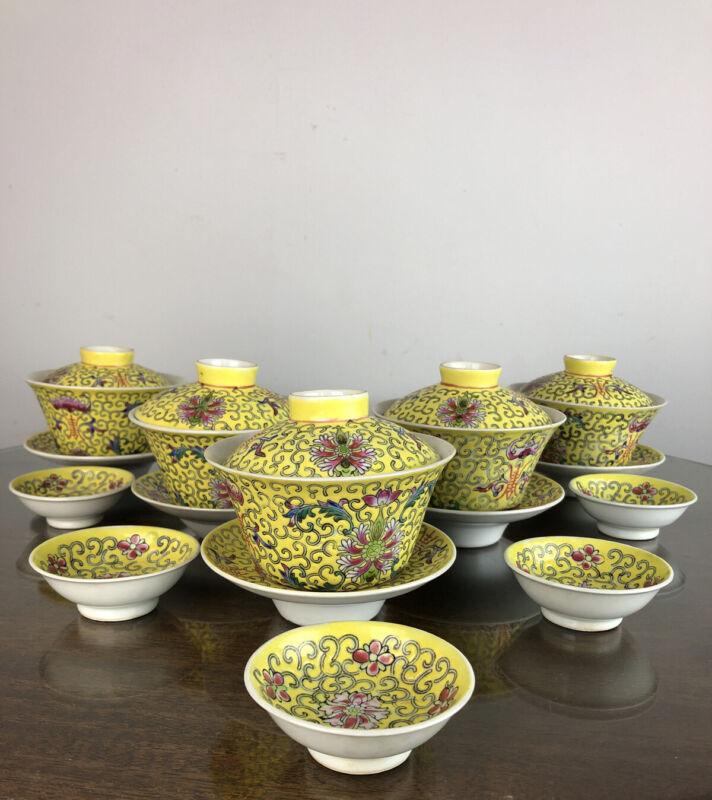 Famille Jaune Rose Medallion Tea Bowl and Saucer 20 Piece Set