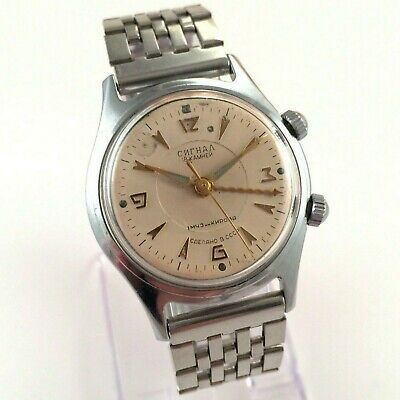 Old Soviet Rare POLJOT SIGNAL Manual ALARM wrist watch, 1 MChZ *US SELLER* #1393
