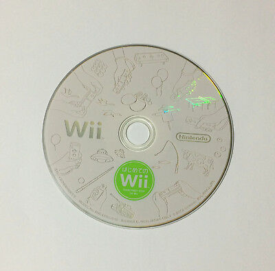 USED Nintendo Wii Disc Only Hajimete no Wii JAPAN Your First Step to Wii import