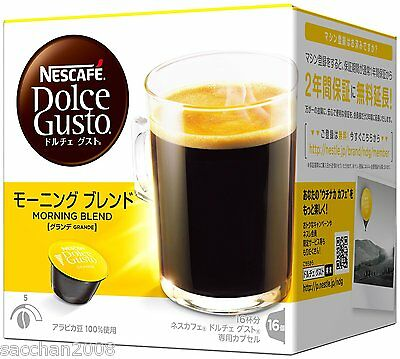 Nescafe Dolce Gusto Capsul Morning Blend(Aroma Grande) 8 cups from Japan