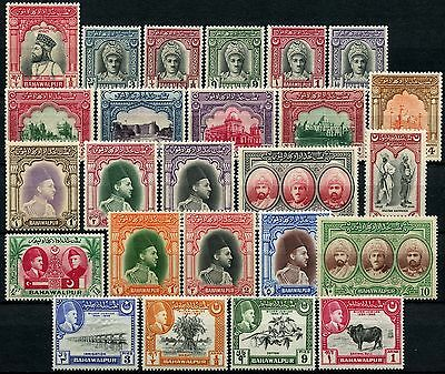 Bahawalpur 1947-1949 Schöne Sammlung 1-25 komplett Postfrisch ** MNH