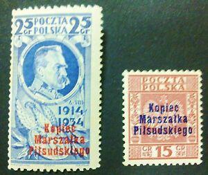 POLAND STAMPS MNH Fi278-79 Sc292-93 Mi299-00 - Marshal Pilsudski, 1935, clean - Reda, Polska - POLAND STAMPS MNH Fi278-79 Sc292-93 Mi299-00 - Marshal Pilsudski, 1935, clean - Reda, Polska