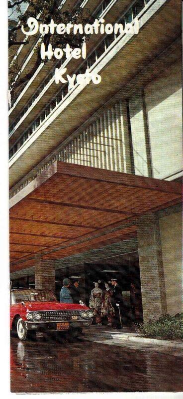 International Hotel Kyoto Japan Room Rate Card 1968 Interiors Vintage Brochure