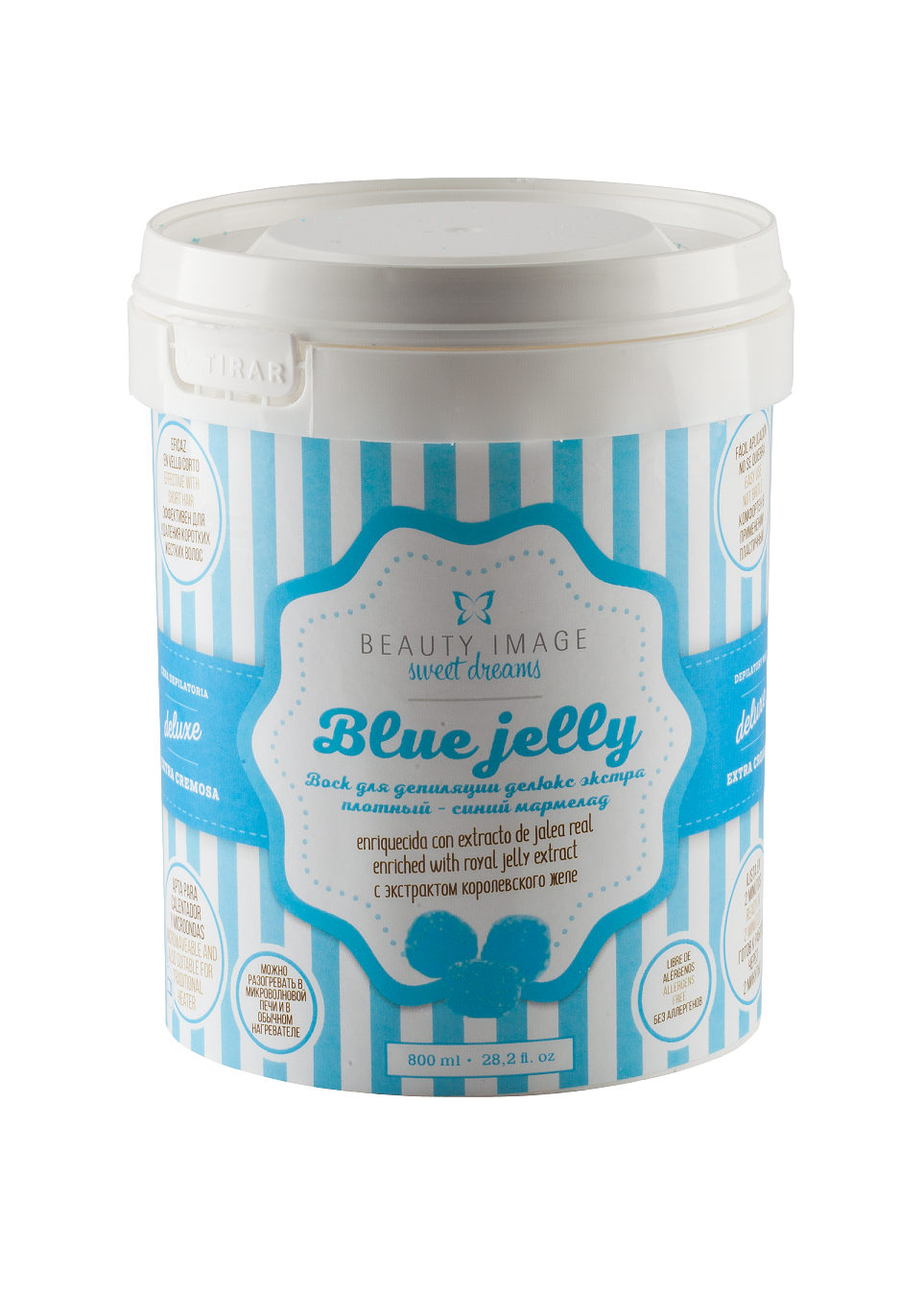 BEAUTY IMAGE - Warmwachs Dose für Mikrowelle | Sweet Dreams | Blue Jelly