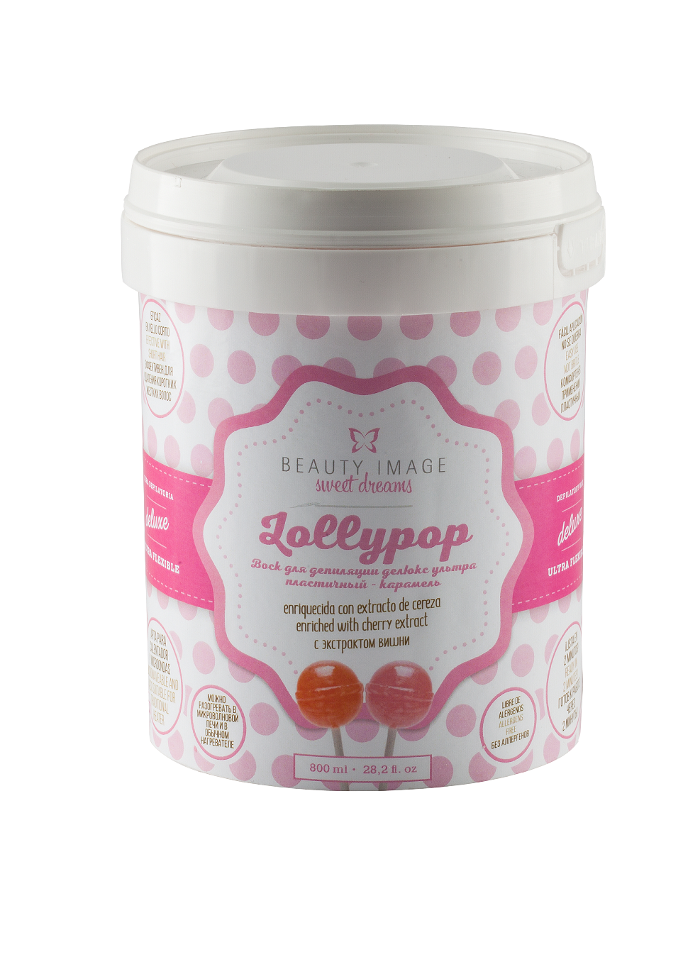 BEAUTY IMAGE - Warmwachs Dose für Mikrowelle   Sweet Dreams   Lollypop