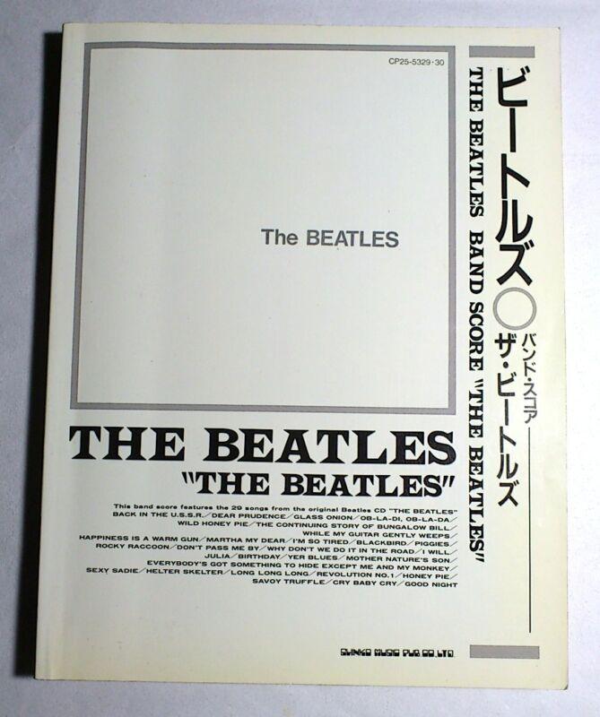 THE BEATLES WHITE ALBUM BAND SCORE JAPAN GUITAR TAB