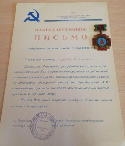 Diploma 100% Real Original Chernobyl + Medal Badges USSR