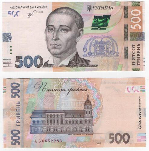 Ukraine - 500 Hryven 2018 Smoliy New date New sign UNC Lemberg-Zp