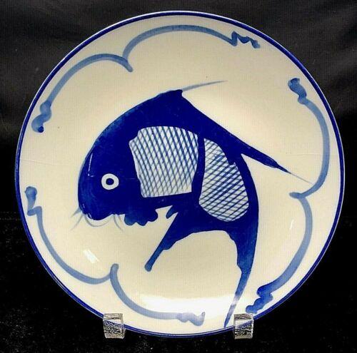 Koi Fish Carp Soup Noodle Bowl Blue on White Porcelain Rare 9.25