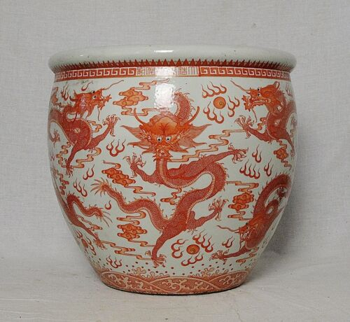 Chinese  Red and White  Porcelain  Pot  With  Mark      M3325