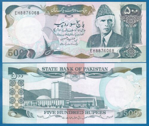 Pakistan 500 Rupees P 42 UNC Sign 14, Low Shipping! Combine FREE! With Pin Holes