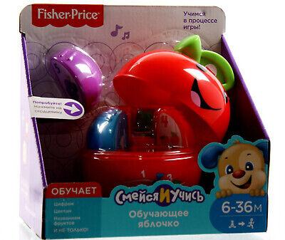 Fisher-Price New Born Lernspaß Spielzeug Apfel mit Sound Russische Sprache (Fisher Price Baby Spielzeug)