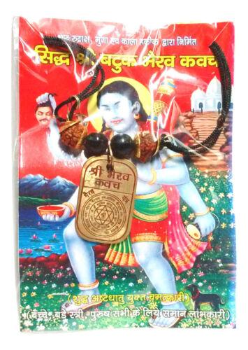 BHAIRAV PENDANT BHAIRON KAVACH PROTECT AGAINST ENEMY YOGA HEALING ENERGIZED