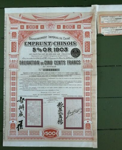 EMPRUNT CHINOIS 5% OR 1903  emis 1905  lot of 3