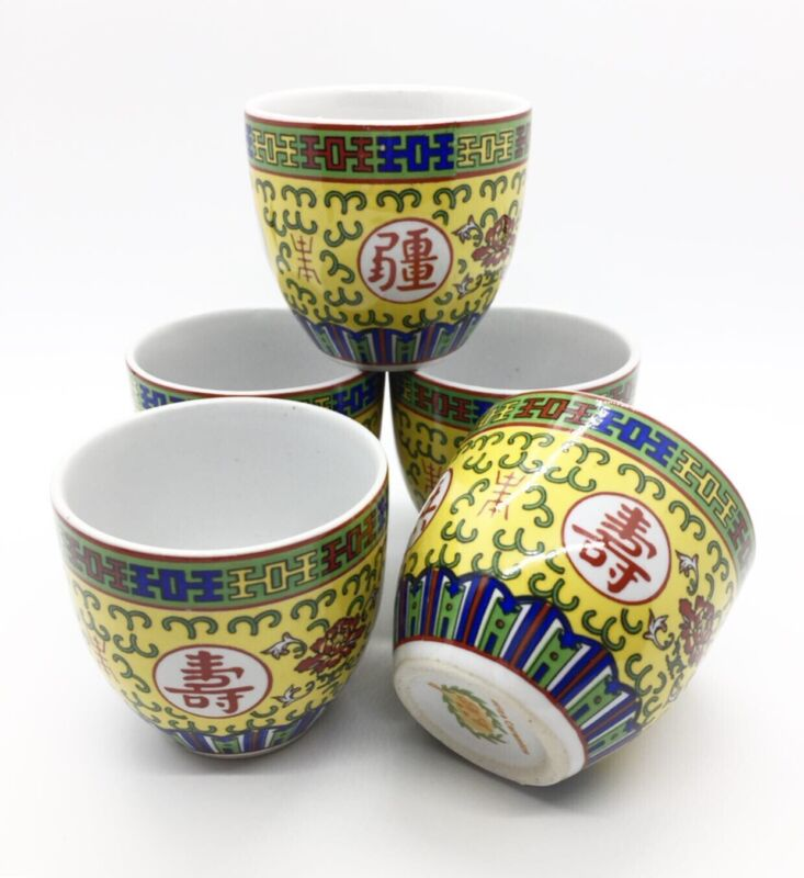 Vtg Set of 5 Chinese Porcelain Teacups, Famille Jaune(Yellow) by Noriza Ceramics