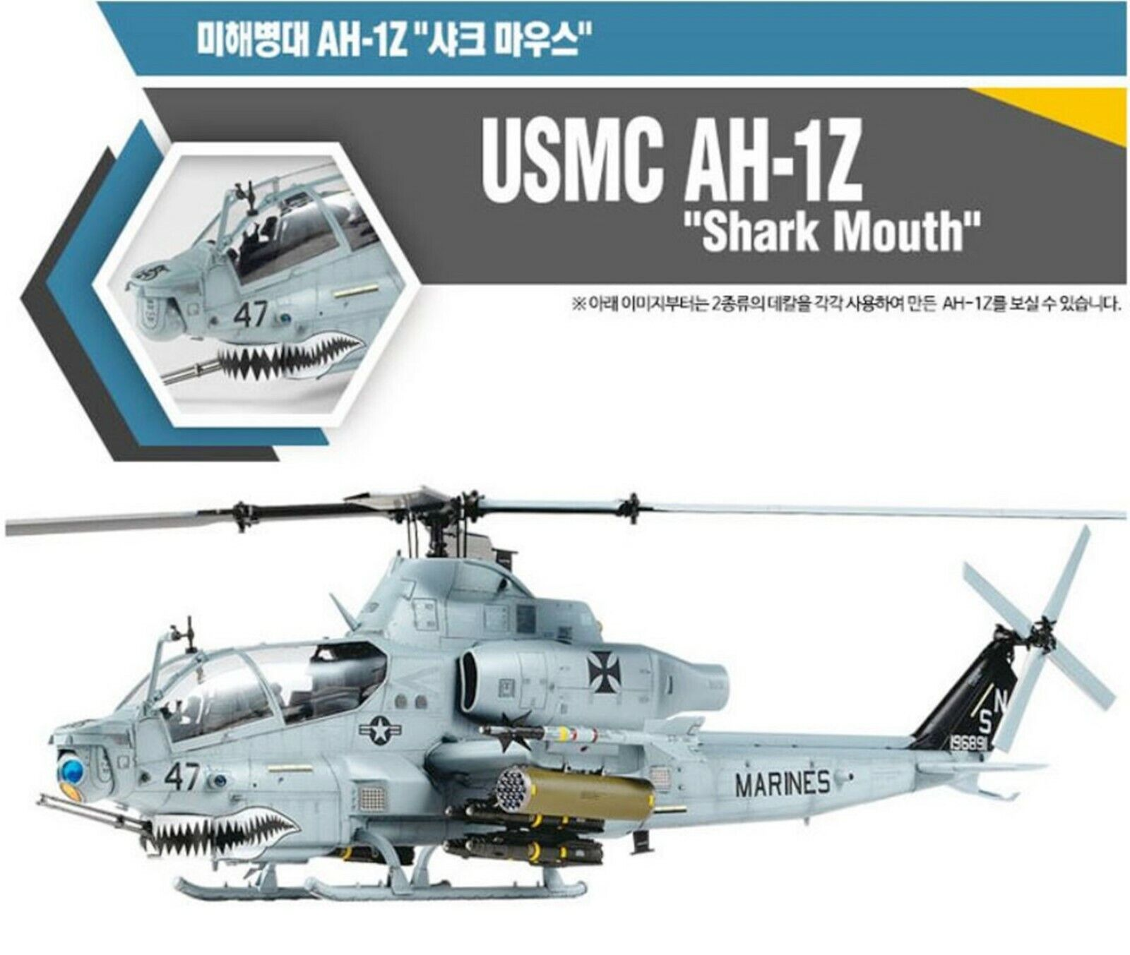 Academy 135 Scale USMC AH 1Z Shark Mouth Hobby Plastic