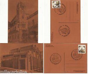 ISPICA-PALAZZO-COMUNALE-E-NUOVO-EDIFICIO-POSTALE-1982-MANIFESTAZ-FILATELICA