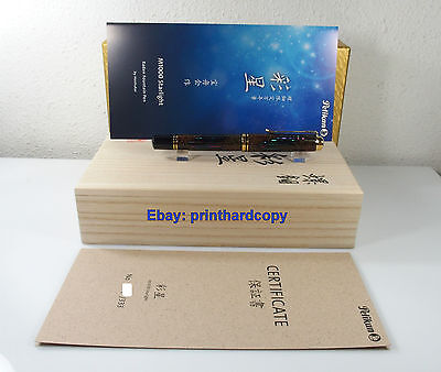 Pelikan Limited Edition Starlight Raden M1000 Fountain Pen Gold Trim 18k  !!