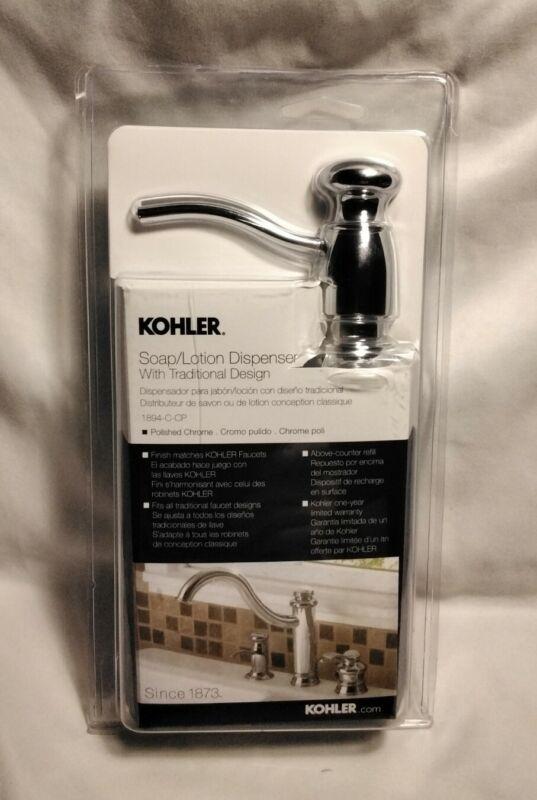 Kohler Soap/Lotion Dispenser With Traditional Desgin 1894-C-CP
