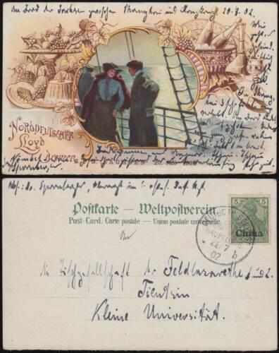 CHINA 1902 Litho Norddeutscher Lloyd Mi 16 OAHL RPD Sachsen - Tientsin Militaria